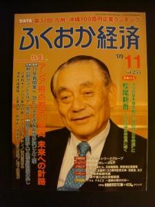 20091101huku 004