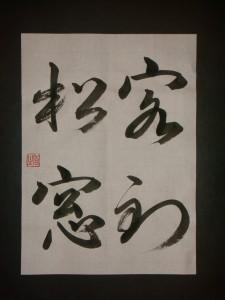 10-1gyou