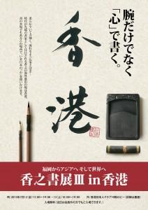 KOUNO_cover