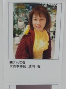 kyusyu5
